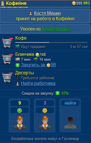 Новые игровые автоматы играть бесплатно без регистрации гладиатор