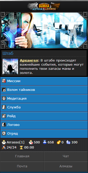 Игровые зоны в казино в россии