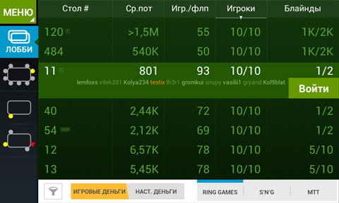 Играть в poker 3 in a row
