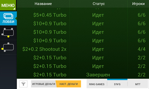 Играть в автомат unicum touch цена