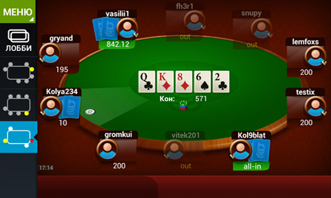 Регистрация ворлд poker club tournament