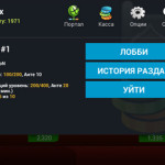 Mobile poker club-android4
