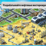 Megapolis HD [iPad]2
