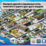 Megapolis HD [iPad]5