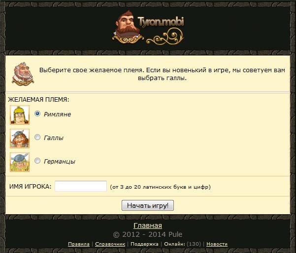 Портал браузерных мобильных онлайн игр