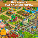 Township4