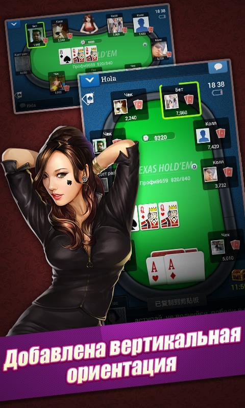 Сайт poker stars first deposit bonus