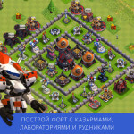 Pocket Fort HD4