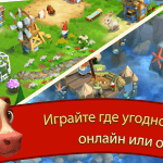 FarmVille 2 Country Escape3