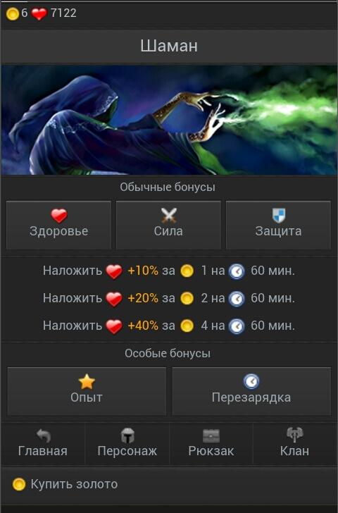 Людмила портал браузерных мобильных онлайн игр курсирования электричек