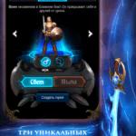 Мир Теней Онлайн – самая популярная мобильная MMORPG