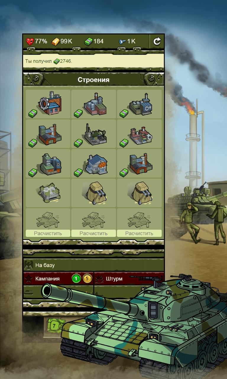 Автоматы слоты бесплатно новые игровые играть