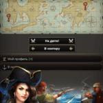«Флибустьеры» - приключенческая мобильная браузерная игра про пиратов