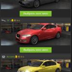 Максимальная скорость - гонки на мобильном