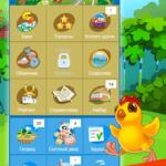 «Моя Ферма» - мобильная игра