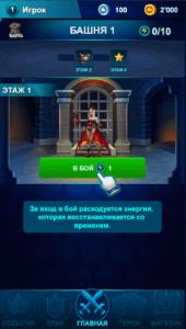 kuznica-bogov